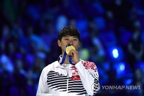 대한민국 체육상·유공자 시상